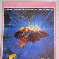 Cine: CARTEL DE CINE 20X30 SUPERGIRL FAYE DANAWAY PETER O'TOOLE Y MIA FARROW 1984. Lote 79483097