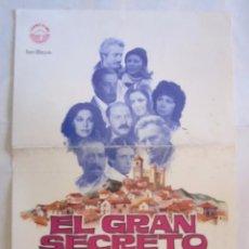 Cine: CARTEL DE CINE 20X30 EL GRAN SECRETO CON FRANCISCO RABAL Y CHARO LOPEZ. Lote 80274337