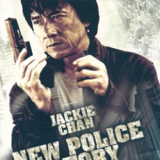 Cine: NEW POLICE STORY (GUÍA PUBLICITARIA ORIGINAL SIMPLE).JACKIE CHAN. KUNG FU. Lote 84141856