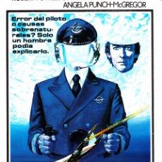 Cinema: EL SUPERVIVIENTE (GUÍA PUBLICITARIA ORIGINAL SIMPLE) PETER SUMNER, JOSEPH COTTEN. 1981. Lote 85467600