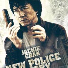 Cine: NEW POLICE STORY (GUÍA PUBLICITARIA SIMPLE ORIGINAL) JACKIE CHAN. ARTES MARCIALES. HONG KONG. Lote 218062198