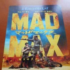 Cine: L-302 GUÍA JAPONESA PÓSTER CARTEL MAD MAX, FURIA EN LA CARRETERA. GEORGE MILLER,CHARLIZE THERON,. Lote 86548392