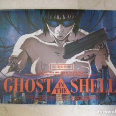 Cine: GHOST IN THE SHELL. GHOST IN THE SHELL 2.0. LOTE DE 2 PROGRAMAS DE CINE JAPONESES. 1995.. Lote 87386260