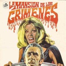 Cine: LA MANSION DE LOS CRIMENES - PETER CUSHING - CHRISTOPHER LEE / PETER DUFFELL - GUIA SENCILLA. Lote 87767368
