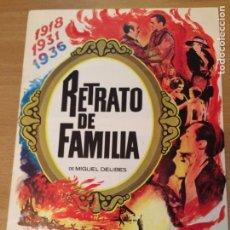 Cine: GUÍA RETRATO DE FAMILIA.ANTONIO FERRANDIS AMPARO SOLER LEAL.CB FILMS. Lote 88761615