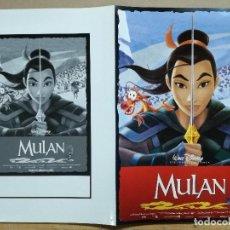 Cine: MULAN (GUÍA PUBLICITARIA ORIGINAL DOBLE) ANIMACIÓN. WALT DISNEY.. Lote 278570298