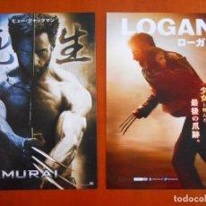 Cine: L-324 GUÍA ORIGINAL JAPONESA: LOBEZNO INMORTAL Y LOGAN (WOLVERINE). Lote 89200028