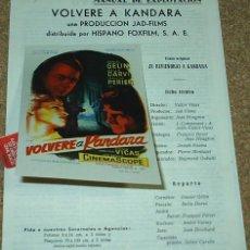 Cine: VOLVERE A KANDARA, GUIA DE 4 PG. CON SU PROGRAMA DE MANO, IMPORTANTE LEER DESCRIPCION Y ENVIO. Lote 93083590