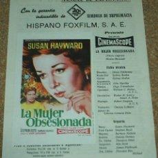 Cine: LA MUJER OBSESIONADA, GUIA DE 4 PG. CON SU PROGRAMA DE MANO- LEER DESCRI.Y ENVIO. Lote 93083830