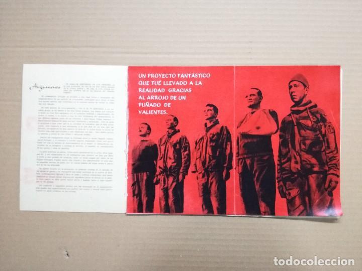 Cine: INFIERNO DE LOS HEROES - JOSE FERRER, TREVOR HOWARD - GUIA MUY RARA ORIGINAL - Foto 2 - 95895119