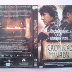Cine: CRONICAS DE HUADU (CARATULA). Lote 96963487