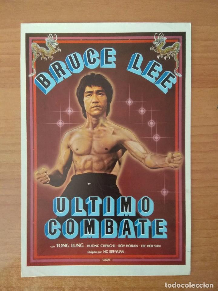 B1-- GUIA SIMPLE DE LA PELICULA---BRUCE LEE EL ULTIMO COMBATE (Cine - Guías Publicitarias de Películas )