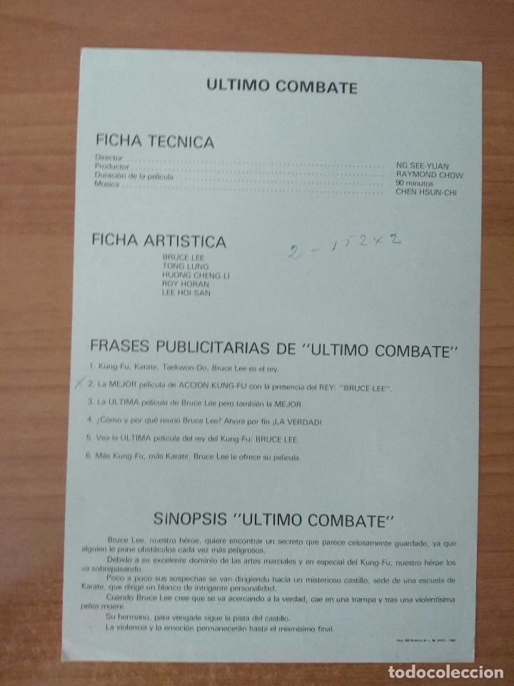 Cine: B1-- GUIA SIMPLE DE LA PELICULA---BRUCE LEE EL ULTIMO COMBATE - Foto 2 - 97606435