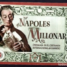 Cine: GUIA ORIGINAL ESTRENO: NAPOLES MILLONARIA - TOTO, EDUARDO DE FILIPPO - SUEVIA FILMS. Lote 99804351