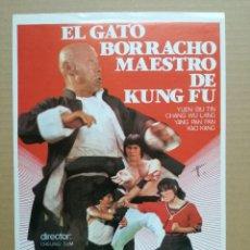 Cine: EL GATO BORRACHO MAESTRO DE KUNG-FU (GUÍA ORIGINAL SIMPLE DE SU ESTRENO EN ESPAÑA) ARTES MARCIALES. Lote 100156423