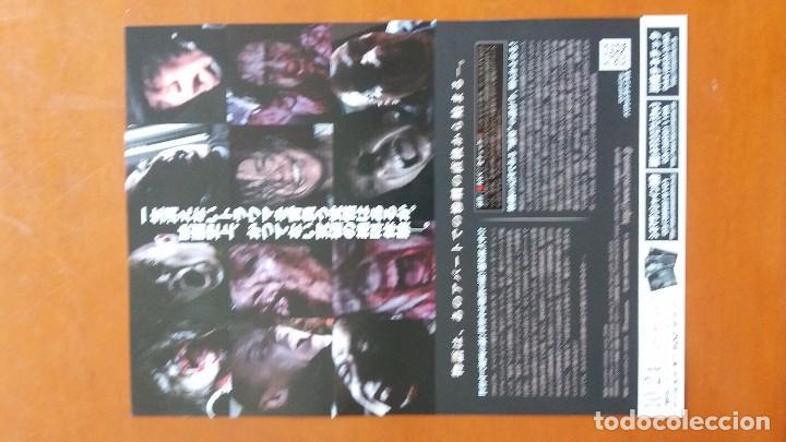 Cine: L-361- mini poster guía Japón película REC 2 - JAUME BALAGUERÓ Y PACO PLAZA - Foto 2 - 101307067