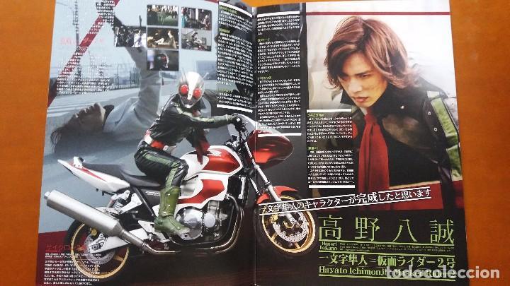 Cine: L-367- guia LUJO Japón MASKED RAIDER - KAMEN RAIDER CON DVD DE REGALO. SUPER SENTAI. No Ultraman. - Foto 2 - 101564507