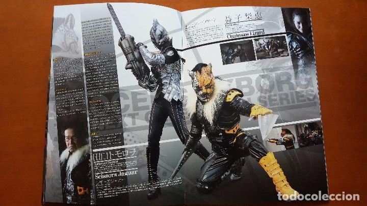 Cine: L-367- guia LUJO Japón MASKED RAIDER - KAMEN RAIDER CON DVD DE REGALO. SUPER SENTAI. No Ultraman. - Foto 3 - 101564507