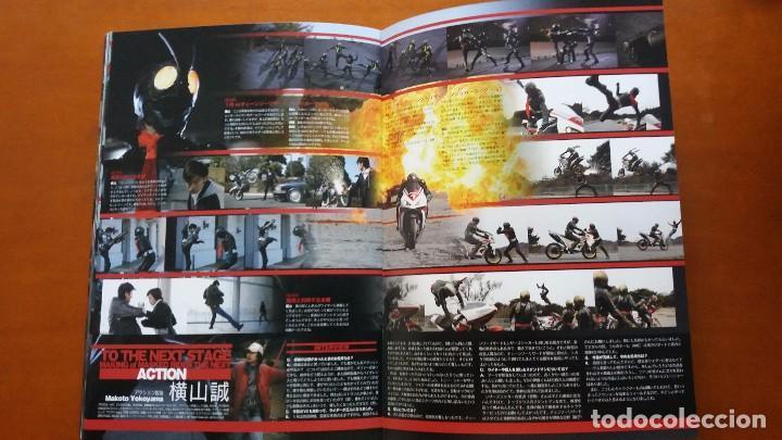 Cine: L-367- guia LUJO Japón MASKED RAIDER - KAMEN RAIDER CON DVD DE REGALO. SUPER SENTAI. No Ultraman. - Foto 4 - 101564507