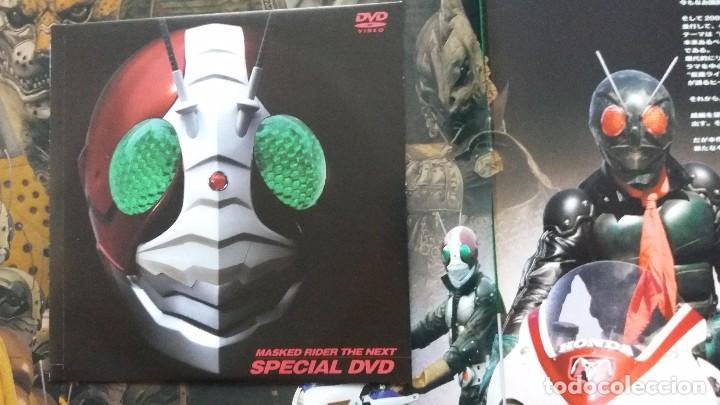 Cine: L-367- guia LUJO Japón MASKED RAIDER - KAMEN RAIDER CON DVD DE REGALO. SUPER SENTAI. No Ultraman. - Foto 5 - 101564507