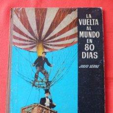 Cine: LA VUELTA AL MUNDO EN 80 DIAS, CANTINFLAS, JULIO VERNE, ED. MAUCCI, 40 PÁGINAS. Lote 103627011