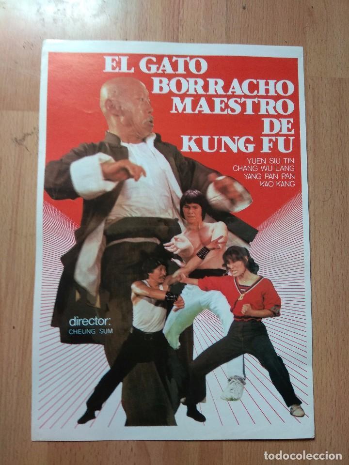 B1-- GUIA SIMPLE DE LA PELICULA--EL GATO BORRACHO MAESTRO DE KUNG FU (Cine - Guías Publicitarias de Películas )