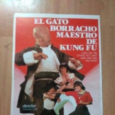 Cine: B1-- GUIA SIMPLE DE LA PELICULA--EL GATO BORRACHO MAESTRO DE KUNG FU. Lote 104791843