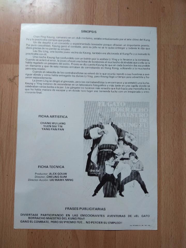 Cine: B1-- GUIA SIMPLE DE LA PELICULA--EL GATO BORRACHO MAESTRO DE KUNG FU - Foto 2 - 104791843