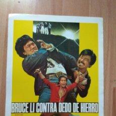 Cine: B1-- GUIA SIMPLE DE LA PELICULA--BRUCE LI CONTRA DEDO DE HIERRO. Lote 104791971