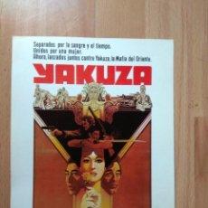 Cine: B1-- GUIA SIMPLE DE LA PELICULA--YAKUZA. Lote 104792607
