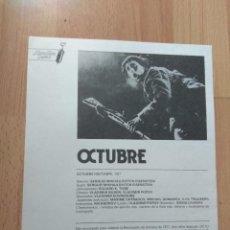 Cine: B1-- GUIA SIMPLE DE LA PELICULA--OCTUBRE. Lote 105816635