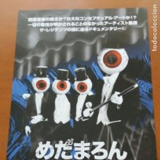 Cine: F-250- GUÍA ORIGINAL JAPONESA FILM DOCUMENTAL THE RESIDENTS : THEORY OF OSCURITY -DON HARDY. Lote 107282747