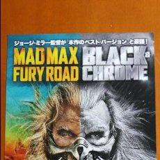 Cine: F-269- GUÍA ORIGINAL JAPONESA MAD MAX FURIA EN LA CARRETERA BLANCO Y NEGRO. GEORGE MILLER, MUY RARA.. Lote 108400527