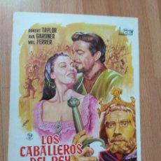 Cine: N-- GUIA SIMPLE DE LA PELICULA- -LOS CABALLEROS DEL REY ARTURO. Lote 190233600