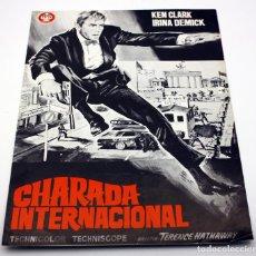 Cine: CHARADA INTERNACIONAL - DOBLE GUIA - KEN CLARK Y IRINA DEMICK. Lote 116229715