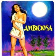Cine: AMBICIOSA (GUÍA ORIGINAL SIMPLE DE SU ESTRENO EN ESPAÑA) TERESA RABAL JOSÉ BODALO ELISA MONTES. Lote 116766747