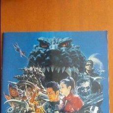 Cine: F-503- GUÍA ORIGINAL LUJO JAPON GODZILLA FINAL WARS. (2004). KAIJU EIGA. 32 PÁGINAS.. Lote 119231007