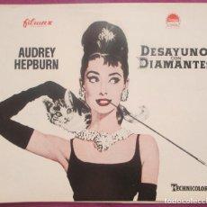 Cine: GUIA CINE PUBLICITARIA, DESAYUNO CON DIAMANTES, AUDREY HEPBURN, G167. Lote 119650403