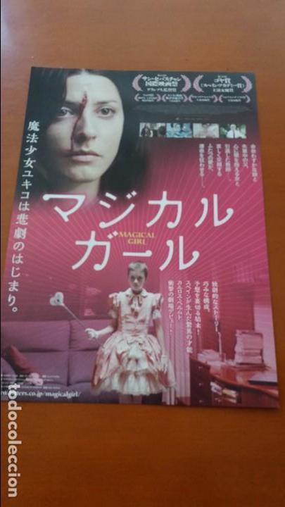 F-509- GUÍA ORIGINAL SENCILLA JAPÓN MAGICAL GIRL. LUIS BERMEJO, BÁRBARA LENNIE, CARLOS VERMUT. (Cine - Guías Publicitarias de Películas )