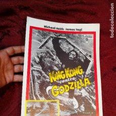 Cine: KING KONG CONTRA GODZILLA (GUIA ORIGINALSIMPLE) MICHAEL KEIT 1978.GACETILLA UNIVERSAL FILMS ESPAÑOLA. Lote 126188335