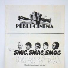 Cine: GUÍA PUBLICITARIA PUBLI-CINEMA - SMIC, SMAC, SMOC - V.O. FILMS - PUBLICIDAD DANONE - AÑO 1971. Lote 126360071