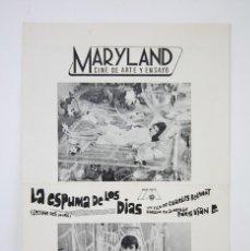 Cine: GUÍA PUBLICITARIA MARYLAND - LA ESPUMA DE LOS DÍAS - EASTMANCOLOR - AÑO 1969. Lote 126451667