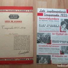 Cine: E-LISTAS DE MATERIAL DE UNITED ARTISTIS 1935-36 MAS SUPLEMENTO. Lote 129714259
