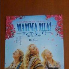 Cine: F-819- GUÍA ORIGINAL JAPONESA MAMMA MÍA 2, UNA Y OTRA VEZ.. MERYL STREEP, CHER, AMANDA SEYFRIED. Lote 135157886
