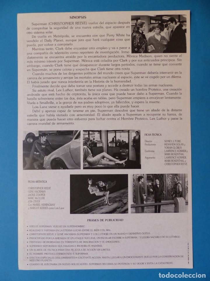 Cine: 18 GUIAS ANTIGUAS DE CINE DIFERENTES, SENCILLAS, DOBLES, TRIPTICAS, VER FOTOS ADICIONALES - Foto 44 - 135195550