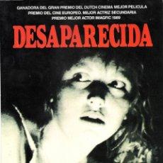Cine: GUIA ORIGINAL PUBLICITARIA SENCILLA (DESAPARECIDA). Lote 140371098