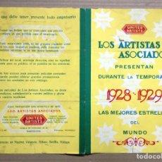 Cine: LOS ARTISTAS ASOCIADOS-1928-1929 LAS MEJORES ESTRELLAS DEL MUNDO.. Lote 142257010
