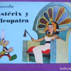 Cine: GUIA PUBLICITARIA, CINE, ASTERIX Y CLEOPATRA, 1969, 4 HOJAS, G216. Lote 143290118