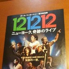Cine: GUÍA PELÍCULA JAPÓN CONCIERTO POR HURACÁN SANDY. SPRINGSTEEN,ROLLING STONES, P. MCCARTNEY, CLAPTON. Lote 144148878
