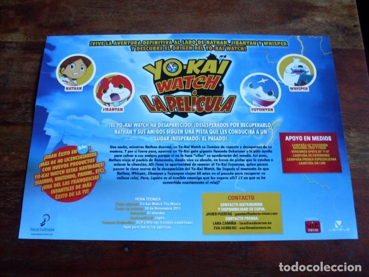 Cine: yo-kai watch la pelicula - animacion guia original selecta vision 2017 - Foto 2 - 145761582